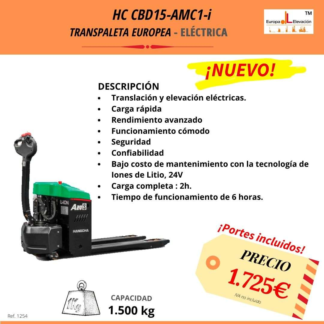 HC CBD15-AMC1-J